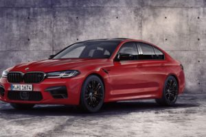 2021 BMW M5 Configurations Change