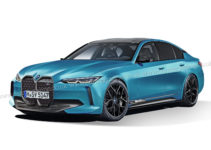 New 2024 BMW M5: full-electric hyper saloon to have 1000bhp ...